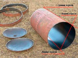 Фото: Стальная бочка для изготовления отвала