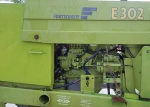 Фото: Подкаподное пространство - двигатель агрегата